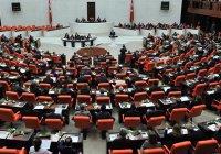 Проект новой конституции Турции внесен в парламент