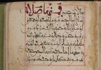42 дуа за Пророка Мухаммада (ﷺ), излюбленные мусульманами