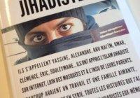 Вернувшиеся во Францию джихадисты разочаровались в ИГ, но не раскаялись