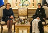 Россия принимает участие в диалоге женщин-парламентариев в Абу-Даби