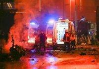 Турция:  в связи с терактом задержаны 120 человек