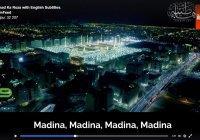 6 минут потрясающей аэросъемки в небе над мечетью Пророка в Медине