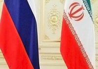 Иран и Россия подписали меморандум о сотрудничестве в области нефти