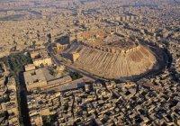 Россия и Турция обсудят ситуацию в Алеппо