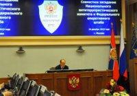 За год в РФ выявлено 26 тысяч экстремистских и террористических сайтов