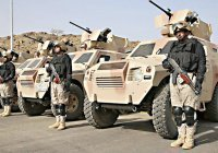 США сократят военную помощь Саудовской Аравии