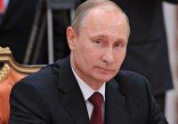 Путин возглавил рейтинг самых влиятельных людей мира по версии Forbes