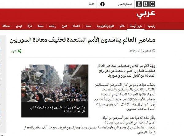 Архивные фото: как арабские СМИ пытаются дискредитировать сирийскую армию