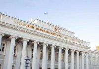 В КФУ пройдет III международная школа по исламскому праву и финансам