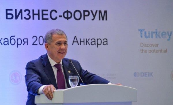Президент Татарстана встретится спрезидентом Турции