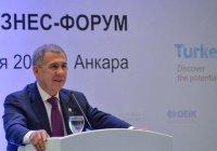 Минниханов: Татарстан заинтересован в дальнейшем развитии проектов турецкого бизнеса