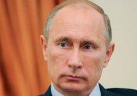 Владимир Путин назвал причину происходящего в Пальмире
