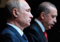 Путин и Эрдоган предлагают продолжить переговоры по Сирии в Астане