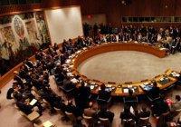 СовБез ООН обсудит ход эвакуации из Алеппо