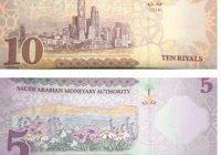 В Саудовской Аравии выпустили банкноты с изображением святынь