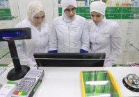 В Санкт-Петербурге открылась первая халяль-аптека