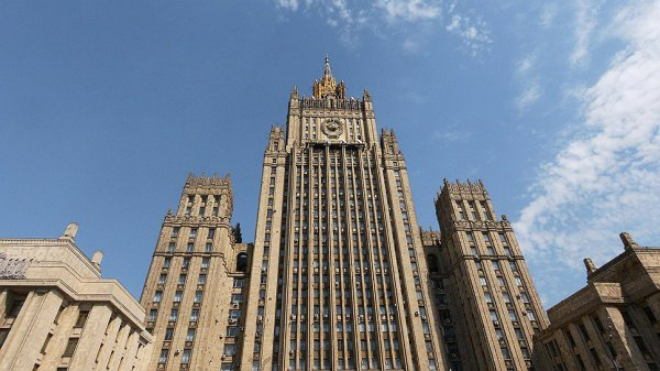 Пресс-конференция глав МИД Российской Федерации, Турции иИрана. Видеотрансляция