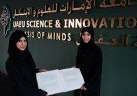 В ОАЭ изобрели ковер, генерирующий электричество