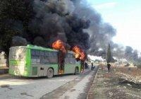 Автобусы сдачи не дадут...