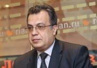 СРОЧНО: в результате нападения серьезно ранен посол России в Турции