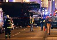 9 человек погибли и 50 ранены в результате теракта в Берлине (ВИДЕО)