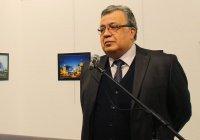 Совбез ООН: убийство посла РФ в Анкаре – теракт
