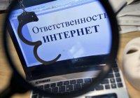 Студент из Татарстана предстанет перед судом за экстремистские аудио в ВК
