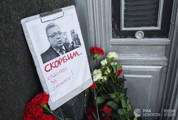 Продолжается расследование убийства Андрея Карлова.
