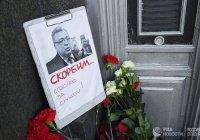 По делу об убийстве российского посла задержаны 13 человек