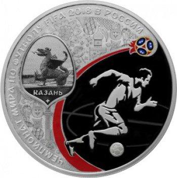 Памятная монета.