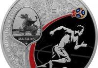 Центробанк выпустил памятные монеты в честь ЧМ-2018 в Казани