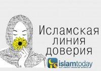 """Исламская линия доверия: """"Не могу справиться со своей раздражительностью..."""""""