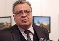 Убитому в Анкаре Андрею Карлову присвоено звание Героя России