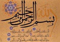 Сколько аятов нужно читать после аль-Фатихи в намазе?