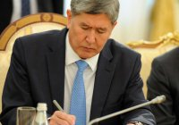 В Киргизии в обращение введены исламские ценные бумаги