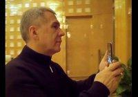 Президент Татарстана принял участие во флешмобе Mannequin challenge (Видео)