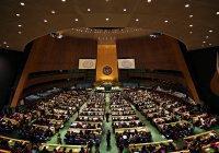 ООН расследует военные преступления в Сирии