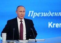 Владимиру Путину задали вопрос о «Татфондбанке»