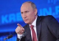 Путин: «Без России освободить Алеппо было бы невозможно»