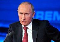 Путин: «Убийство посла РФ – покушение на Россию»
