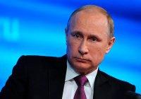 Путин: «Россия не собирается вмешиваться во внутренние дела Ирака»
