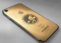 СМИ: в ОАЭ пользуется популярностью золотой iPhone 7 с портретом Дональда Трампа