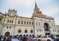 Тысячи человек эвакуированы с трех вокзалов Москвы после сообщения о бомбе