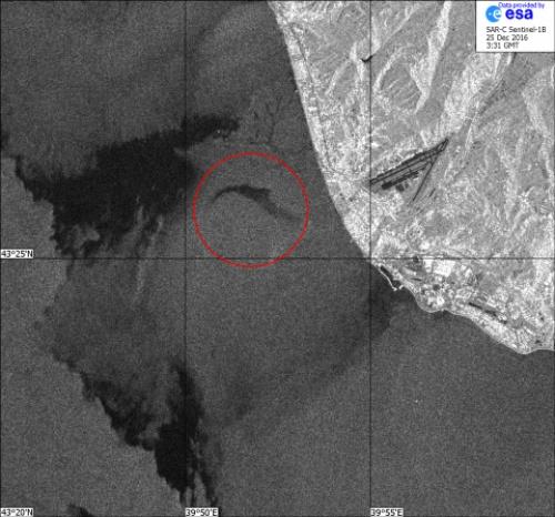 Спутниковый снимок.