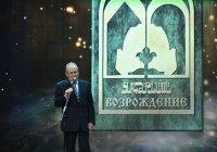 Муфтий Татарстана принял участие в чествовании лучших руководителей