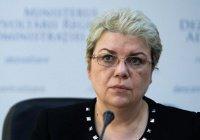 Президент Румынии отказался назначить мусульманку премьер-министром страны