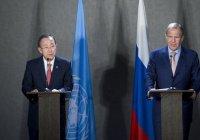 Экс-генсек ООН высоко оценил вклад России в обеспечение международной безопасности