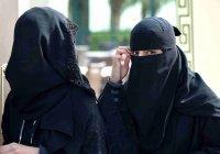 Саудовец сел в тюрьму за предложение отменить опеку над женщинами