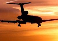 Сегодня начинаются выплаты семьям жертв крушения Ту-154