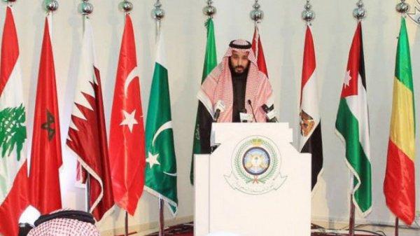 О создании антитеррористической коалиции министр обороны КСА объявил в декабре прошлого года.